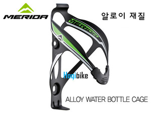 메리다 [알로이] 물통 케이지 Merida alloy bottle cage Black/Green