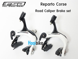 FSA 캘리퍼 브레이크 세트 [앞/뒤] Reparto Corse caliper brake front & rear set