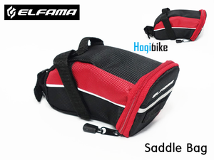 엘파마 안장가방 - Red - ELFAMA EBB16 saddle bag
