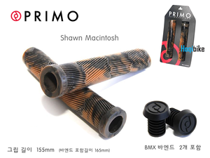 프리모 숀 매킨토시 BMX 그립 Primo Shawn Macintosh Grip Gum/Black Fade