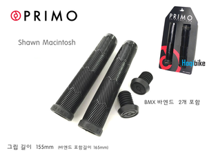 프리모 숀 매킨토시 BMX 그립 Primo Shawn Macintosh Grip Black